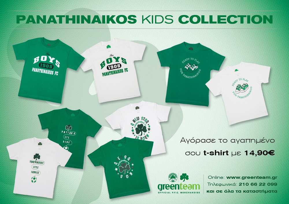GREENTEAM COLLECTIONS
