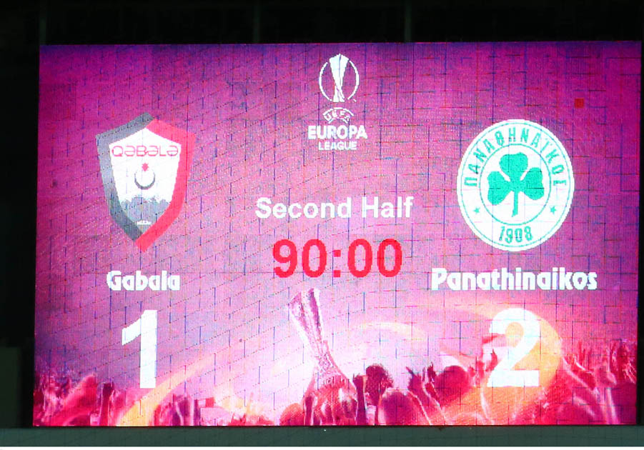 gabalapao scoreboard