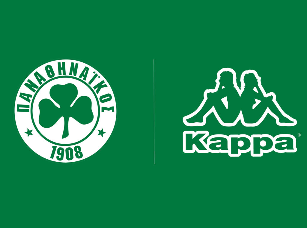 Παναθηναϊκός και Kappa και πάλι μαζί! | pao.gr