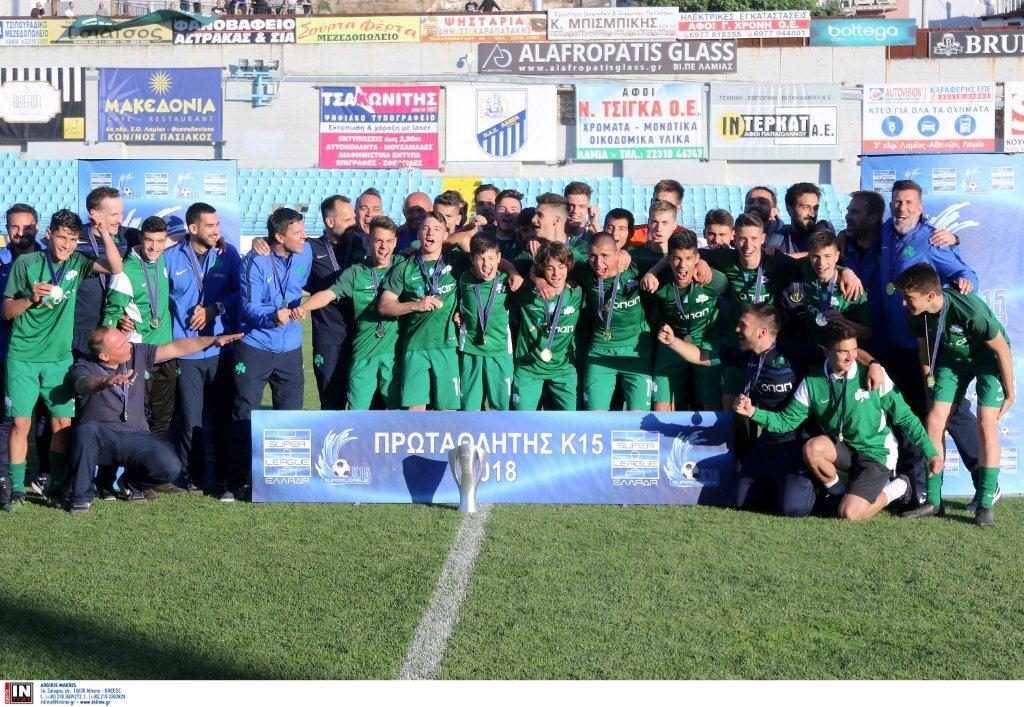 O Παναθηναϊκός γιορτάζει για τη μεγάλη επιτυχία της Κ15 | pao.gr