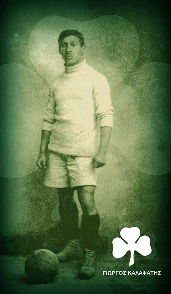 1908 – Η ίδρυση του Παναθηναϊκού | pao.gr