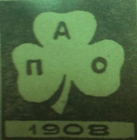 1918 – The Shamrock as a symbol | pao.gr