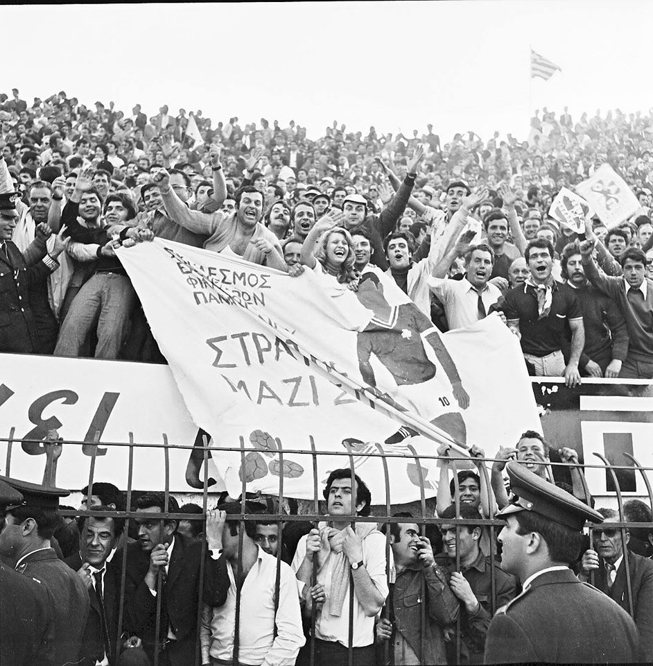 1966 – «Gate 13» is born | pao.gr
