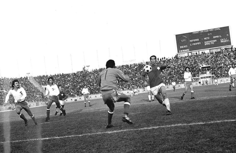 1972 – Το ρεκόρ του Αντωνιάδη | pao.gr