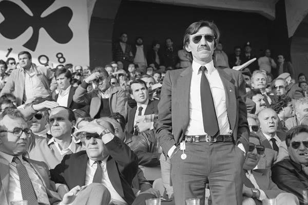 1979 – In the hands of Vardinoyiannis family | pao.gr