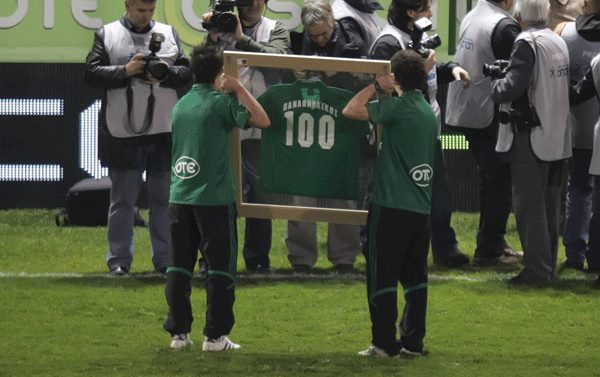 2008 – 100 χρόνια Παναθηναϊκός | pao.gr