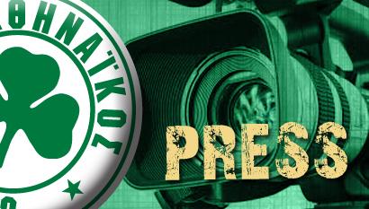 Media | pao.gr