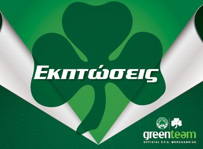 Τα νέα της Greenteam   pao.gr