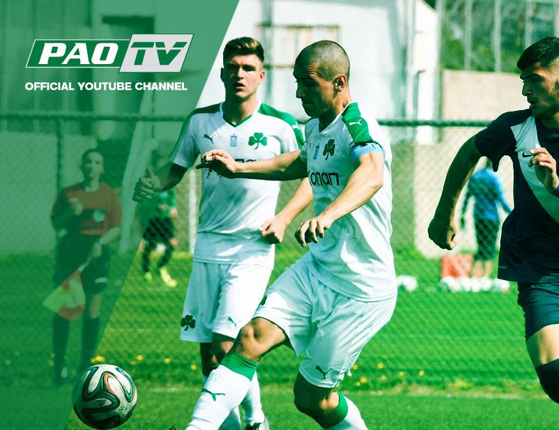 PAO TV: Τρίτη νίκη για την Κ-20 | pao.gr