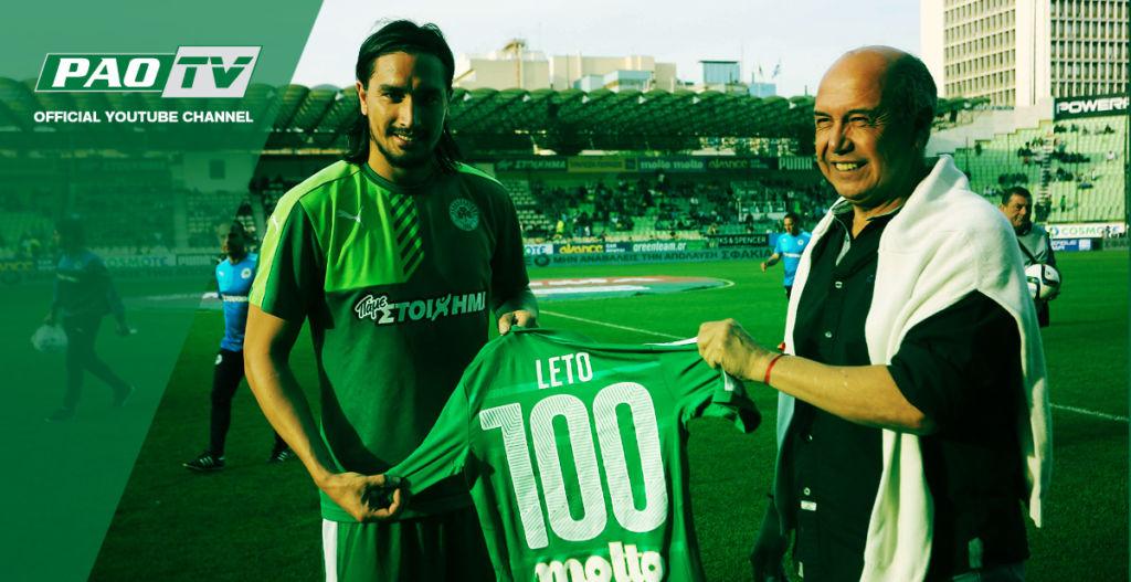 PAO TV: Πάει για τις 200 ο Λέτο | pao.gr