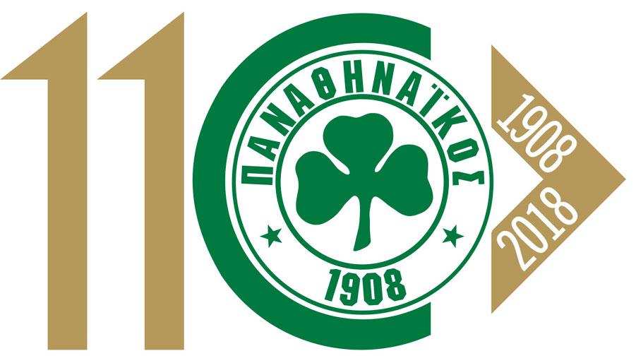 Ο Παναθηναϊκός γίνεται 110 ετών! | pao.gr