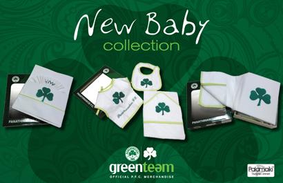 Τα νέα της Greenteam | pao.gr