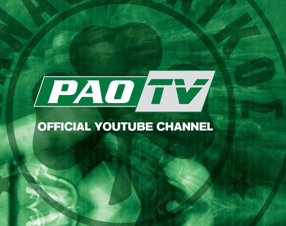 PAO TV: Η παρακάμερα του αγώνα με τον ΠΑΟΚ   pao.gr