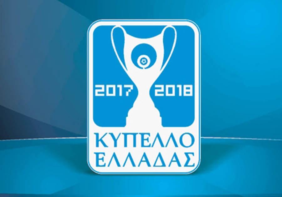 Η κλήρωση του Παναθηναϊκού στο Κύπελλο Ελλάδας | pao.gr