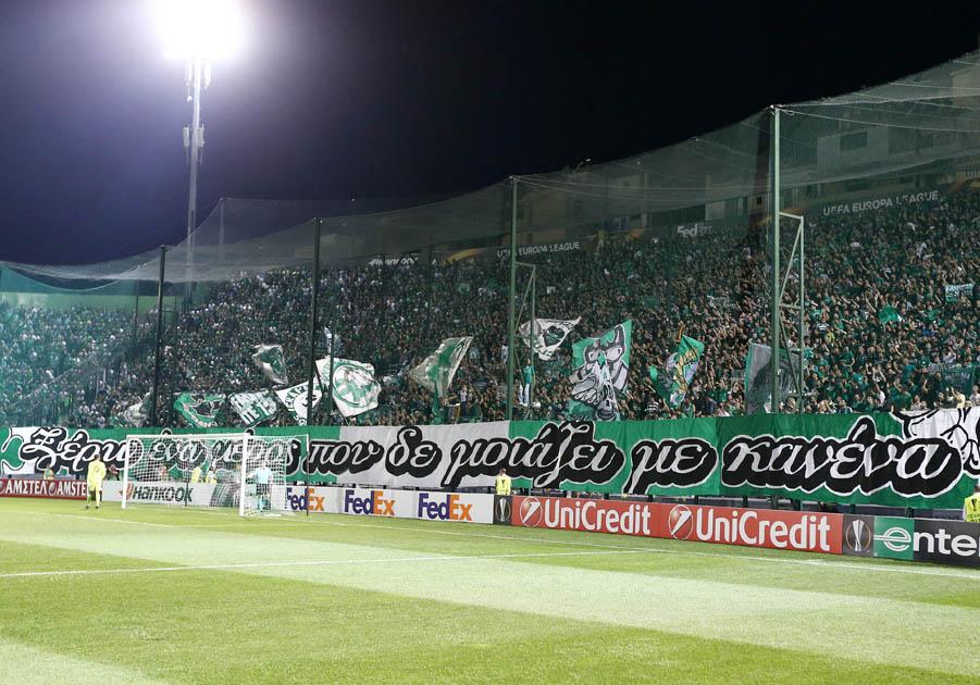 Τα εισιτήρια για το «αιώνιο» derby | pao.gr