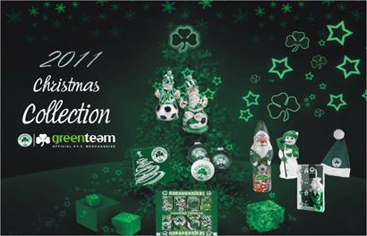 Πράσινα Χριστούγεννα και Πρωτοχρονιά   pao.gr