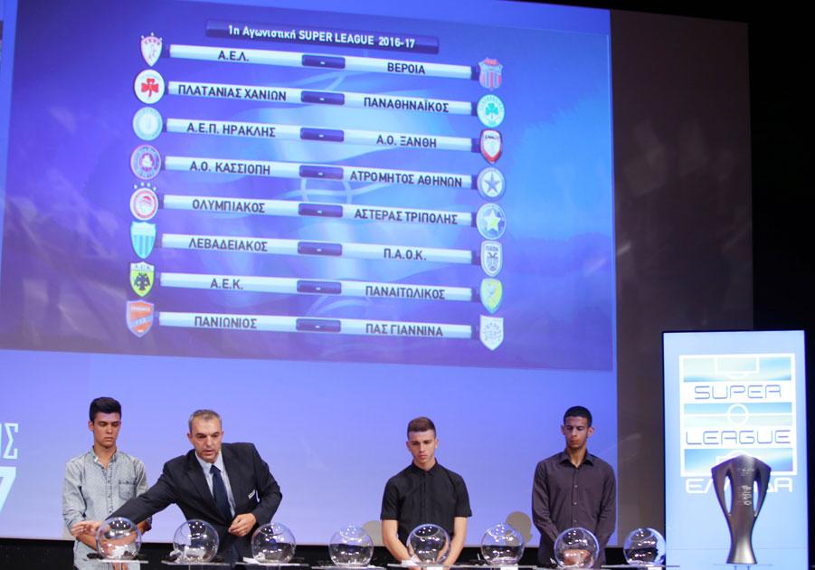 Η κλήρωση του Πρωταθλήματος 2016-17 | pao.gr