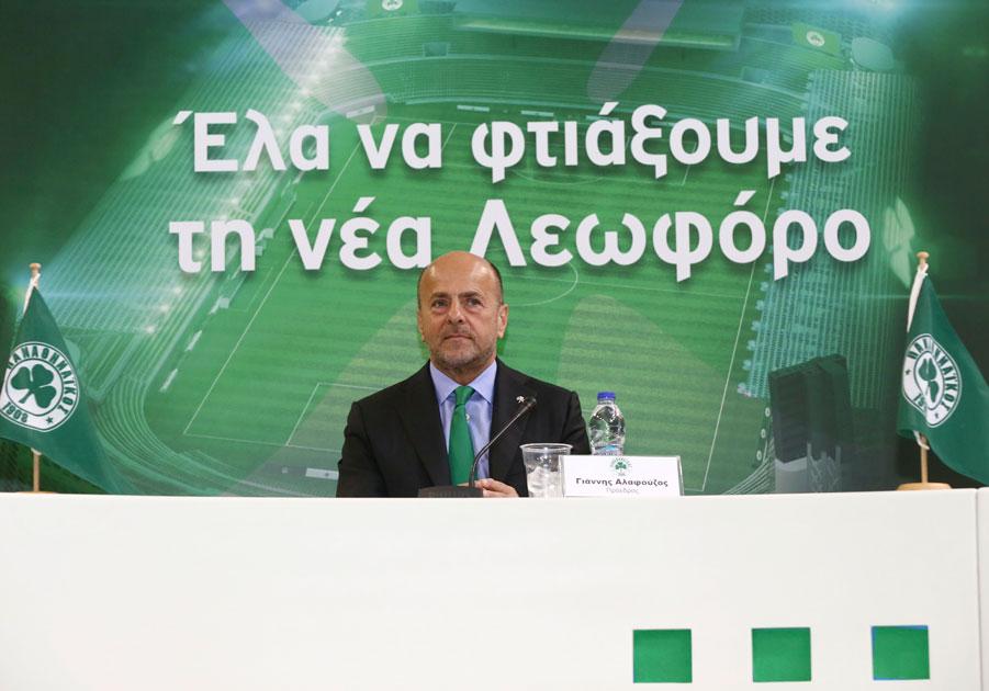 «Το όραμα για τη νέα Λεωφόρο» | pao.gr