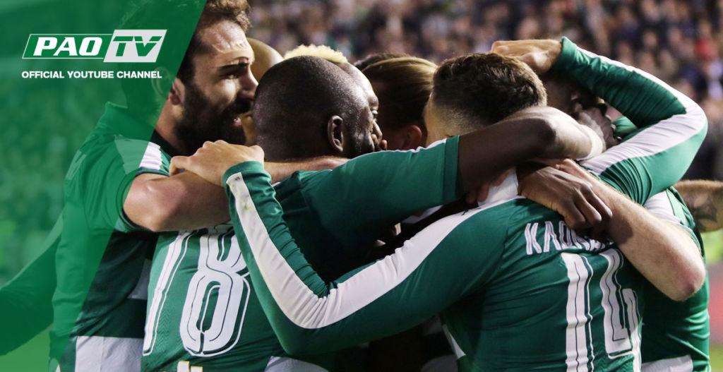 PAO TV: Η παρακάμερα της νίκης στο derby | pao.gr