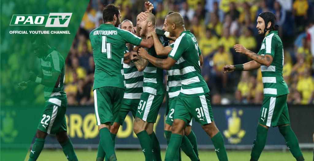 PAO TV: Η παρακάμερα της πρόκρισης στους ομίλους του Europa League   pao.gr