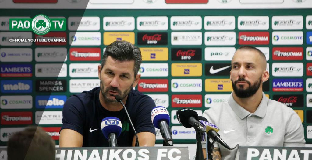 PAO TV: Η συνέντευξη Τύπου εν όψει του αγώνα με την Αθλέτικ Μπιλμπάο (vid) | pao.gr
