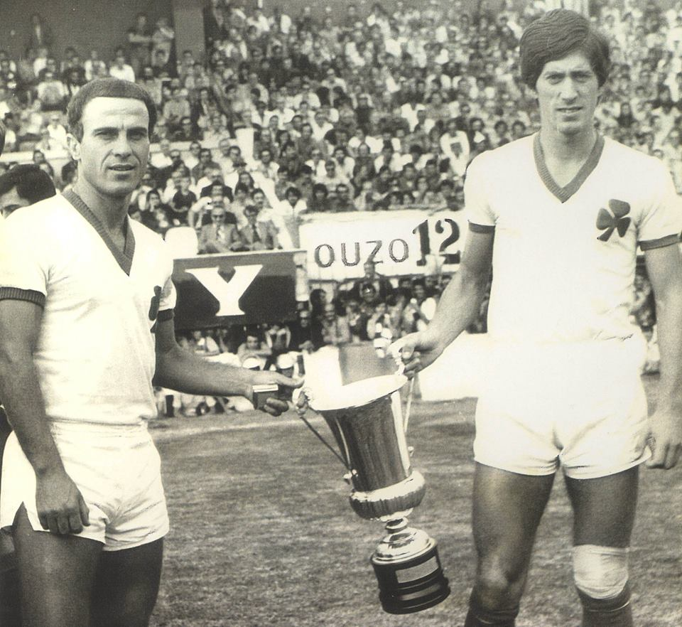 1977 – The 12th Championship | pao.gr