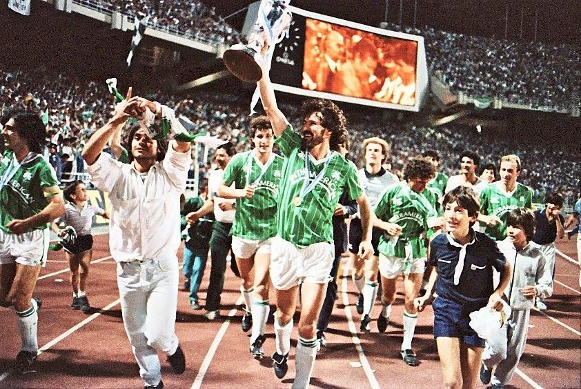 1986 – Το 9o Κύπελλο | pao.gr