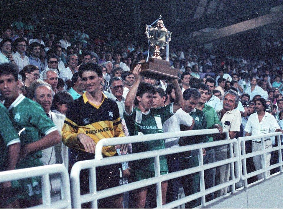 1988 – To 2o Σούπερ Καπ | pao.gr