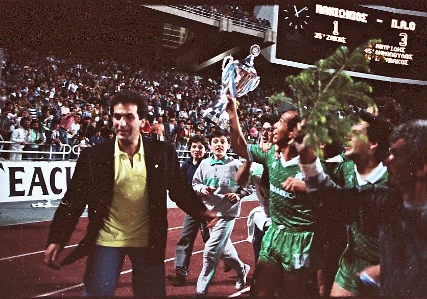 1989 – Το 11ο Κύπελλο | pao.gr