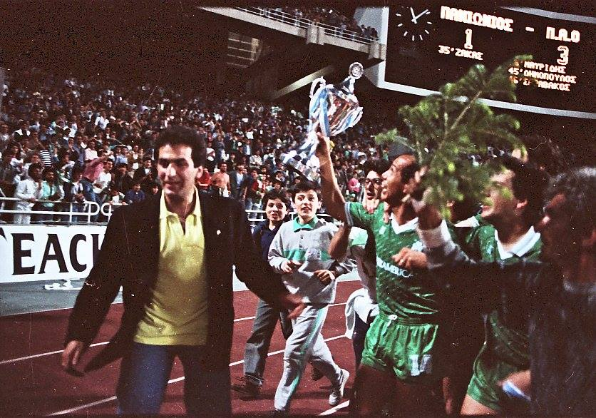 1989 – The 11th Cup | pao.gr