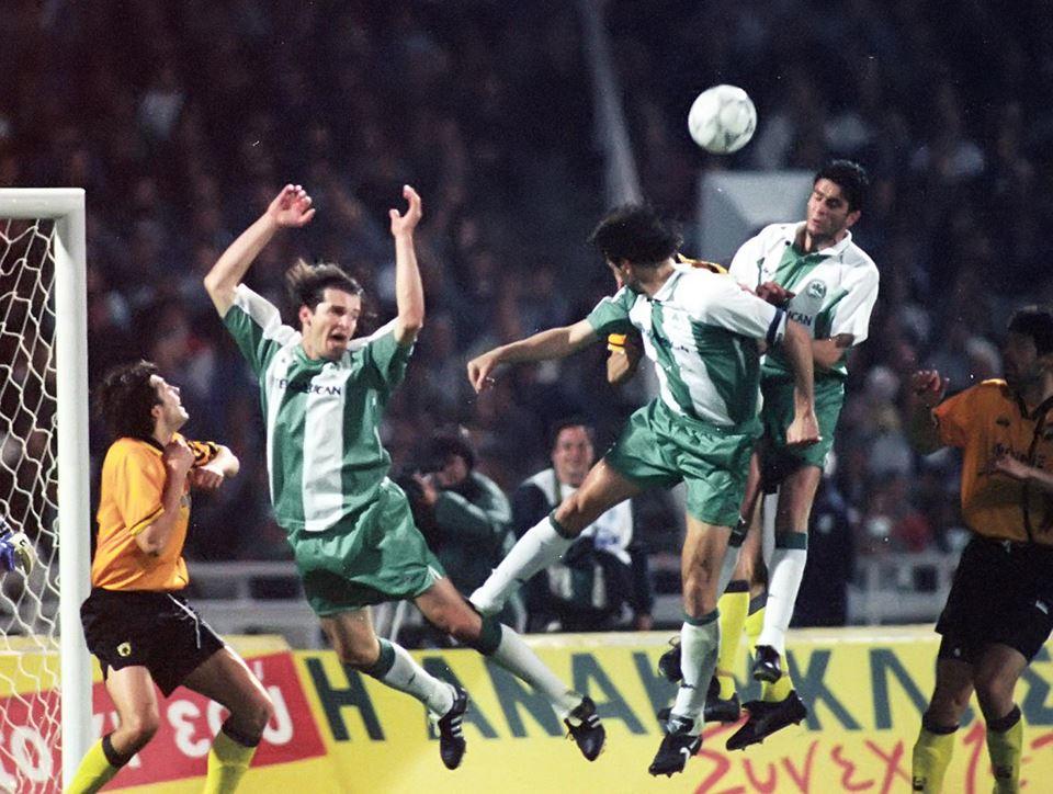 1995 – Το 15ο Κύπελλο | pao.gr