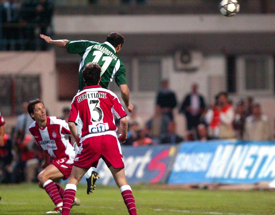 2004 – Το 16ο Κύπελλο | pao.gr
