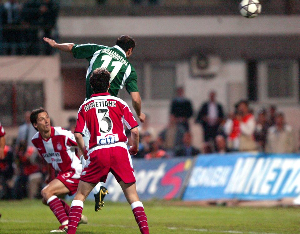 2004 – The 16th Cup   pao.gr