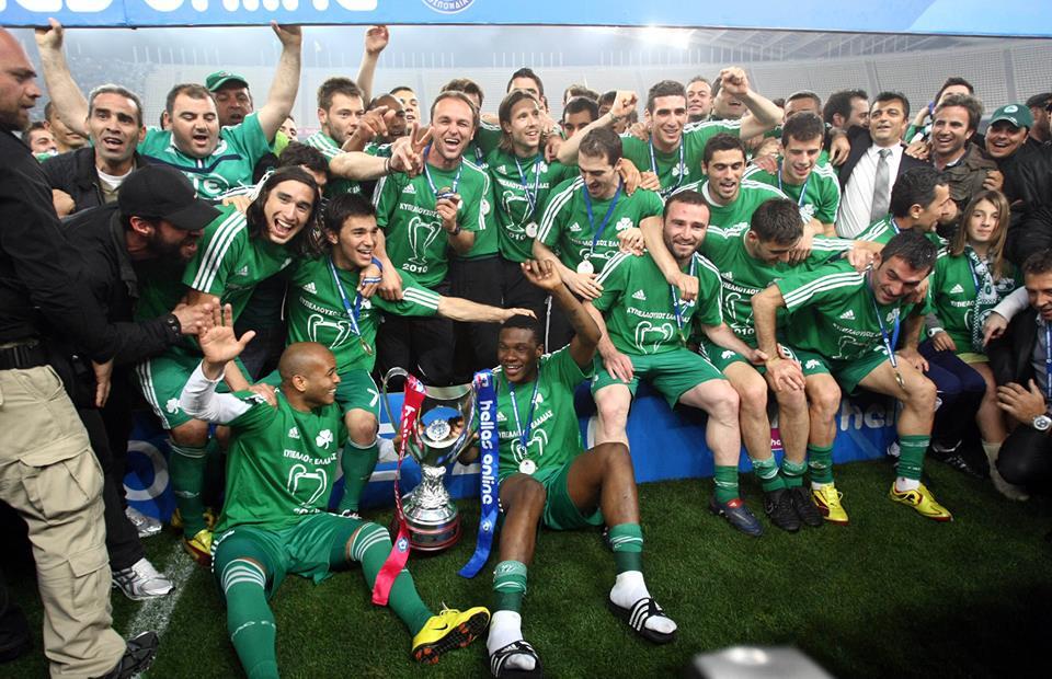 2010 – Το 17ο Κύπελλο | pao.gr