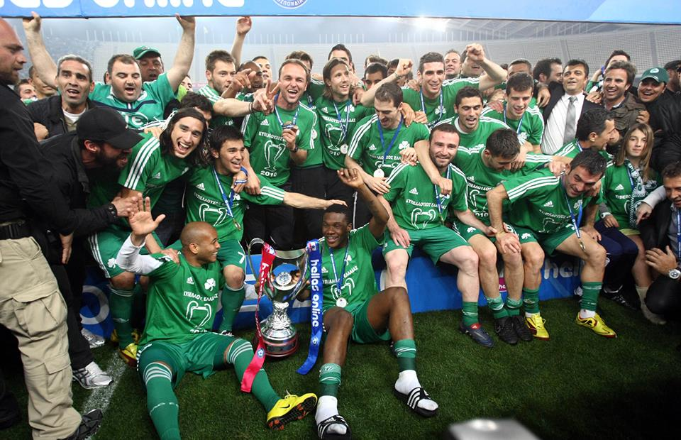 2010 – The 17th Cup | pao.gr