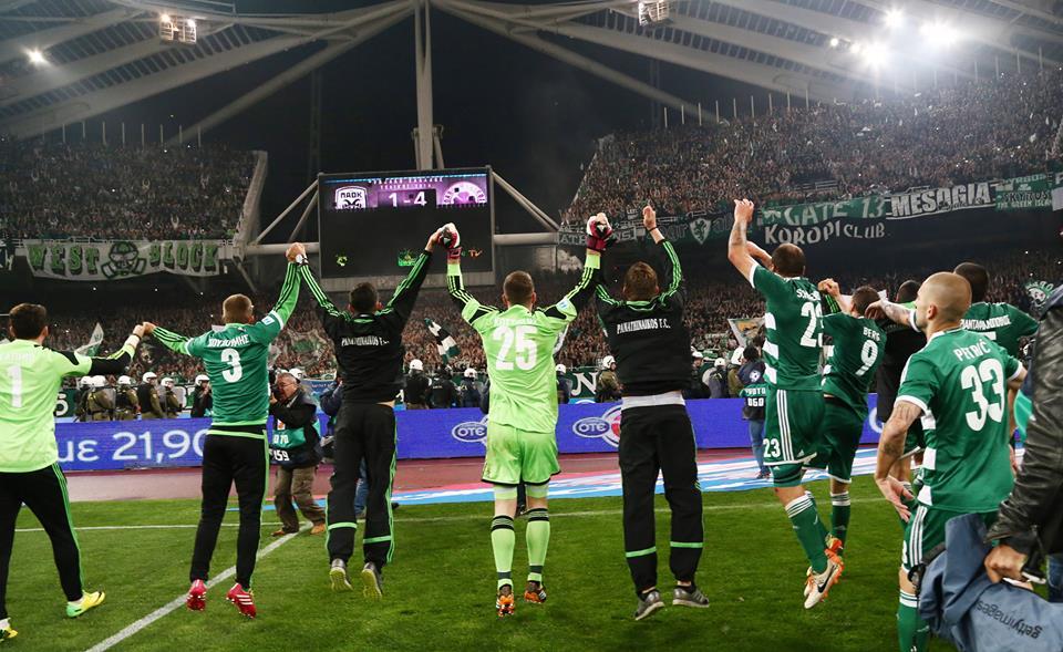 2014 – Το 18ο Κύπελλο | pao.gr