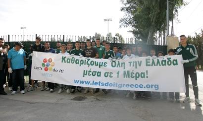 Τα νέα του προγράμματος ΕΚΕ | pao.gr
