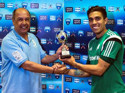 Best Goal Award | pao.gr