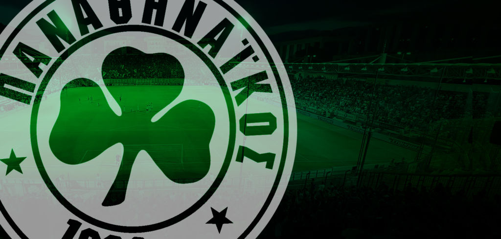 Announcement by F.C. Panathinaikos | pao.gr