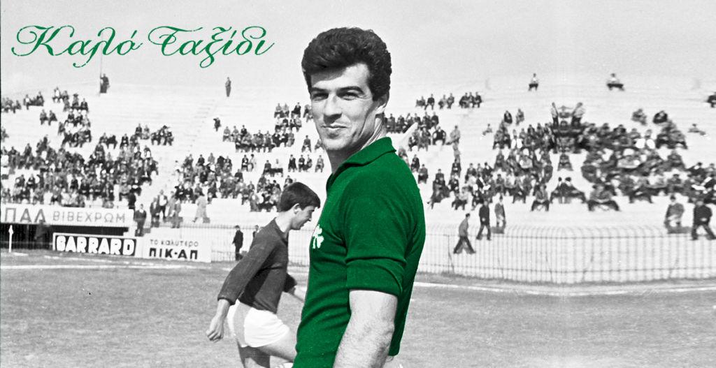 Panathinaikos is grieving the loss of Vangelis Panakis | pao.gr