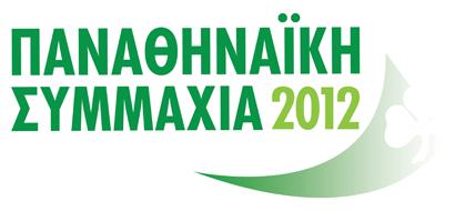 Τα νέα της Παναθηναϊκής Συμμαχίας | pao.gr