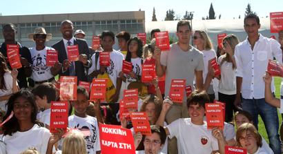 «Κόκκινη Κάρτα» στο Ρατσισμό | pao.gr