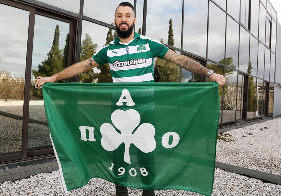 Molins has joined Panathinaikos | pao.gr