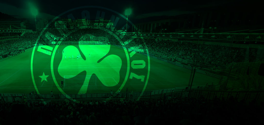 Announcement by FC Panathinaikos | pao.gr