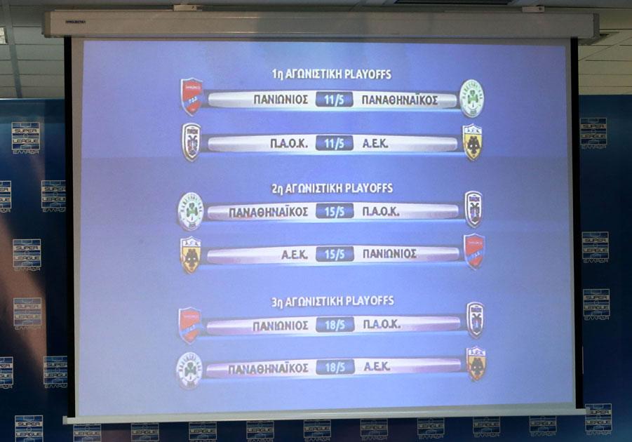 Super League play-offs draw | pao.gr