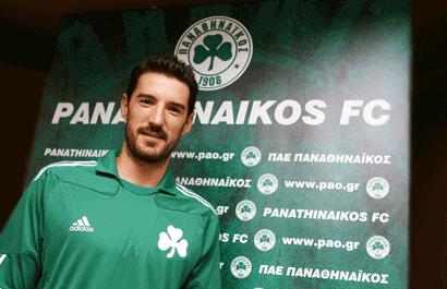 Announcement   pao.gr