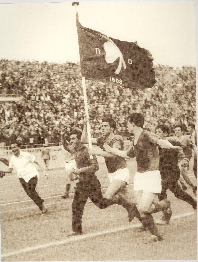 1964 – Μια αήττητη αρμάδα | pao.gr