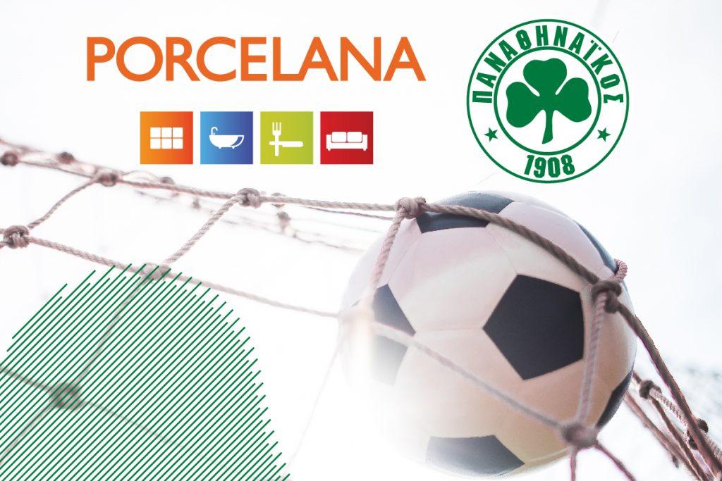 Συνεργασία με την Porcelana | pao.gr