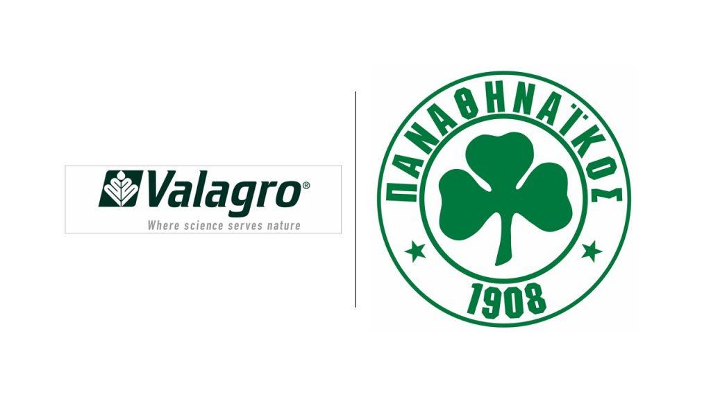 Επέκταση της συνεργασίας με την εταιρία Valagro ΕΛΛΑΣ | pao.gr
