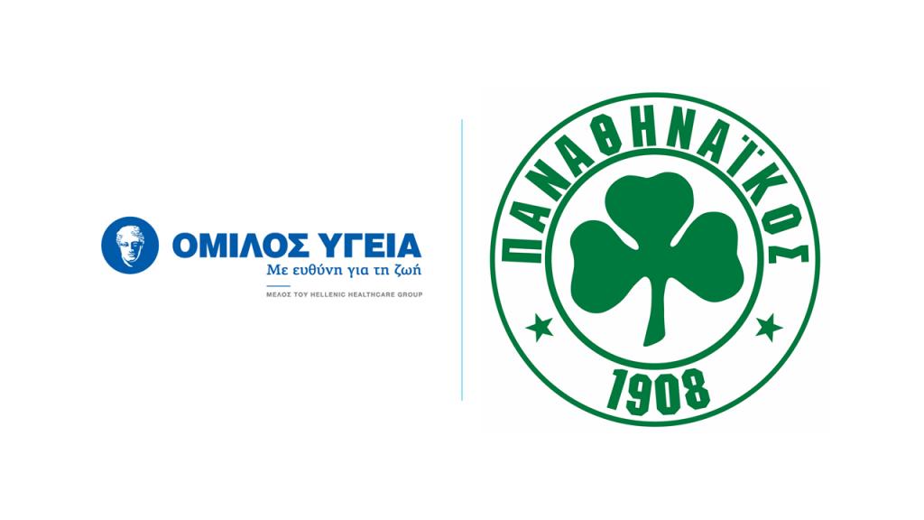 Επέκταση της συνεργασίας με τον Όμιλο ΥΓΕΙΑ | pao.gr